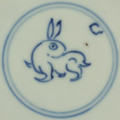2010973 Symbol mark: Moon hare, symbol of lovers reunion, in a double circle, underglaze blue.