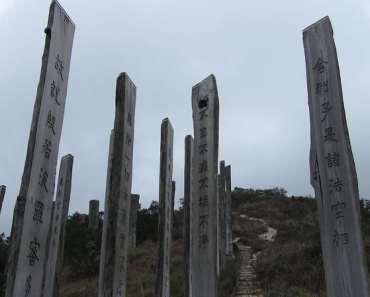Hong Kong Wisdom Path at Lantau Island