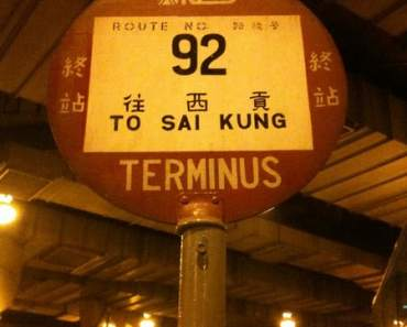 Sai Kung Town in Hong Kong: How to get there