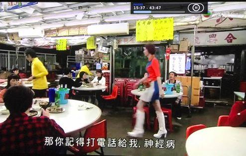 合興九龍灣啟業村 幕后玩家