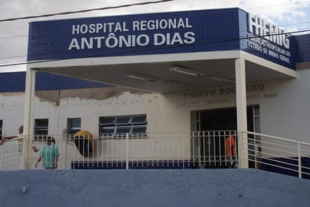Resultado de imagem para hospital regional antonio dias