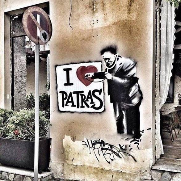 Εικόνες που θα σε κάνουν να ερωτευθείς την Πάτρα!