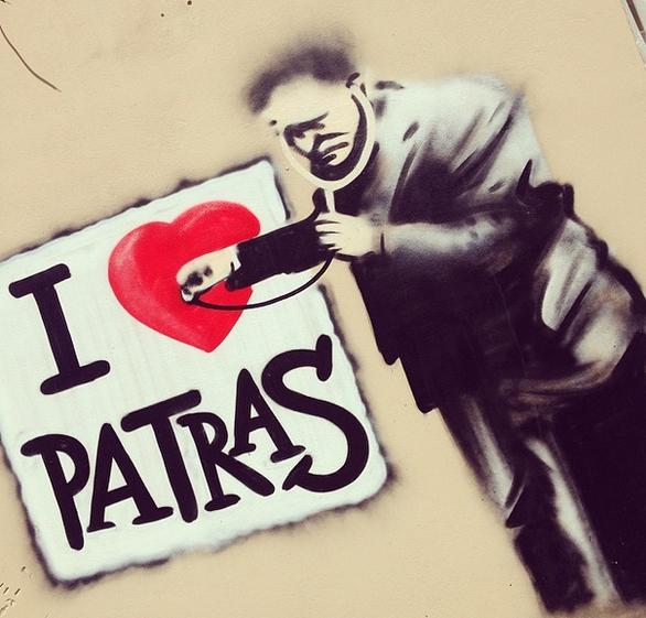 Έχω 15 σοβαρούς λόγους που αγαπώ την Πάτρα!