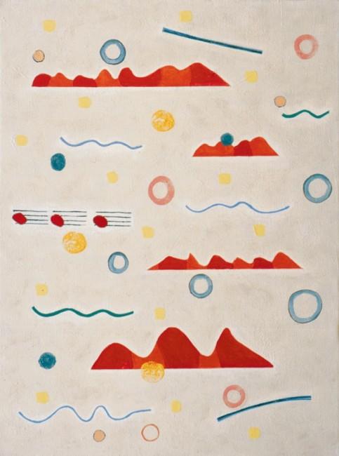 Beach 1 by Patricia Wynn Davies