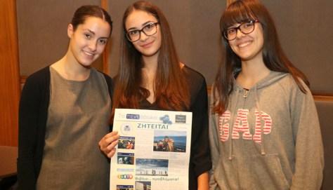 ΣΕ ΠΑΓΚΡΗΤΙΟ ΔΙΑΓΩΝΙΣΜΟδημοσιογραφίας: Πλατυρράχου Χαρά (αριστερά), Στεφανάκη Εβελίνα (μέση), Τσακίρη Φιλία (δεξιά), μαθήτριες 5ου ΓΕ.Λ. Ηρακλείου