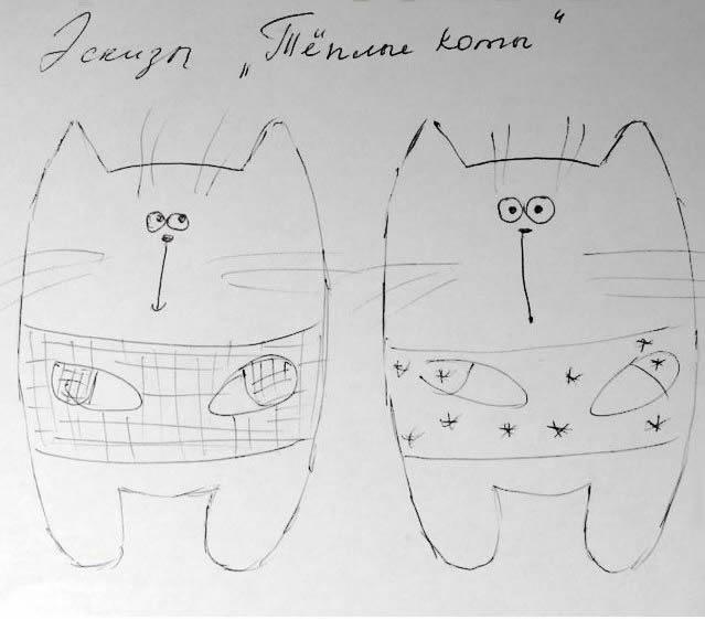 mini gatitos 1