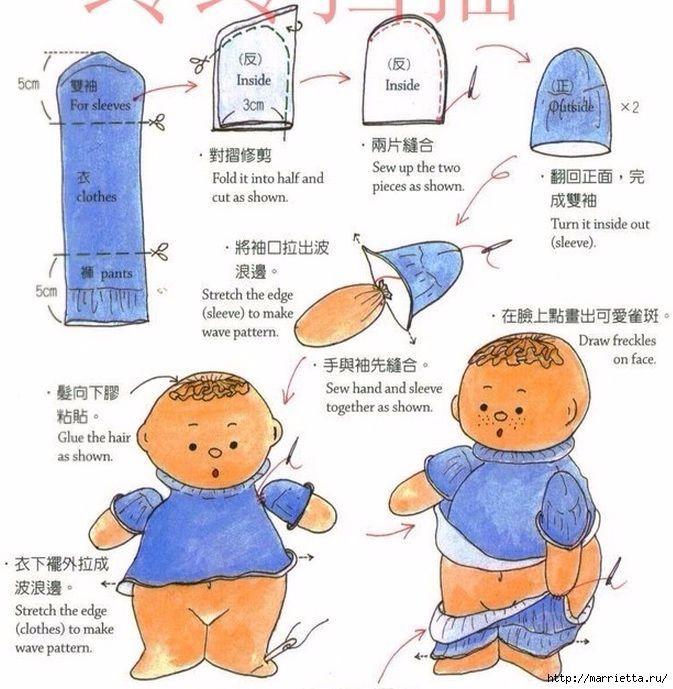 Muñeco con medias y calcetin - Patrones gratis