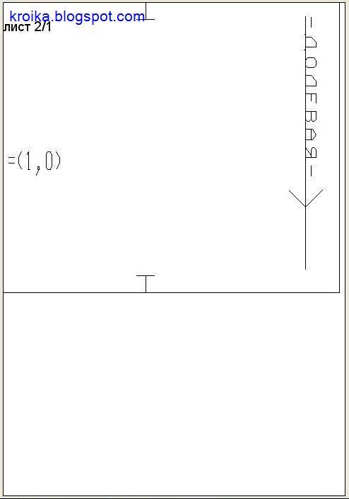 bolso cubo (7)