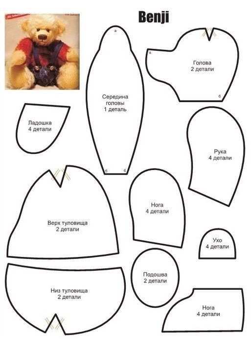 patrones osos de peluche 5