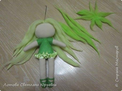 muñeca 11