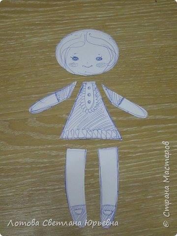 muñeca 2