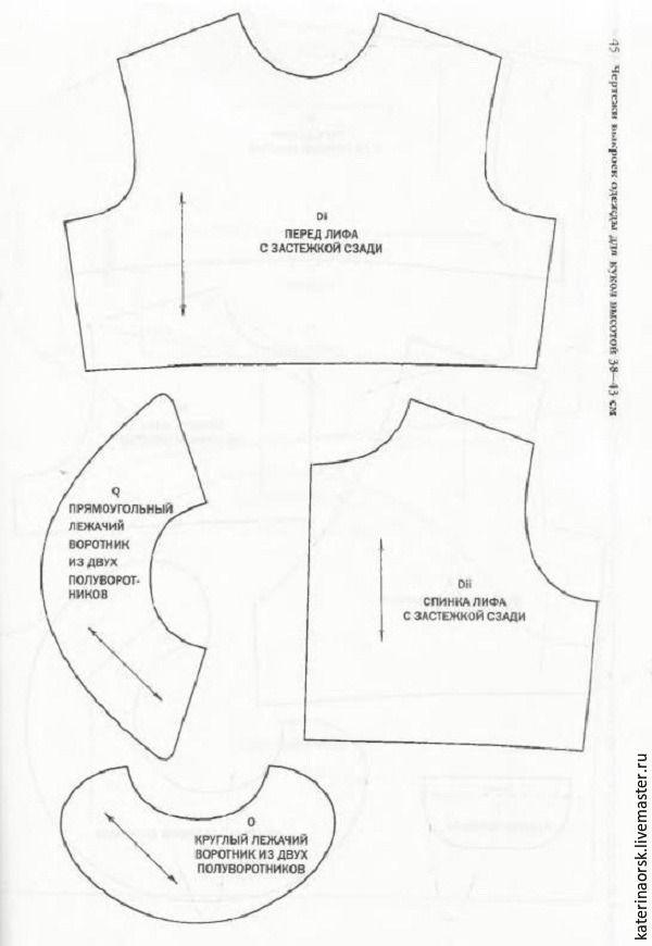 DIY de Muñeca de tela 2 - ropa de la muñeca - Patrones gratis
