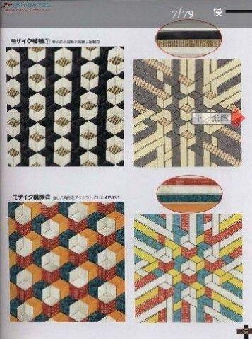 bolso patchwork mosaico 16