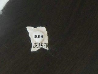 muneca-japonesa-diy-17