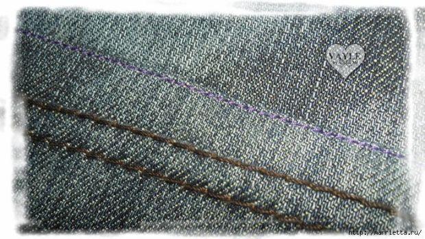 chaleco-jeans-11