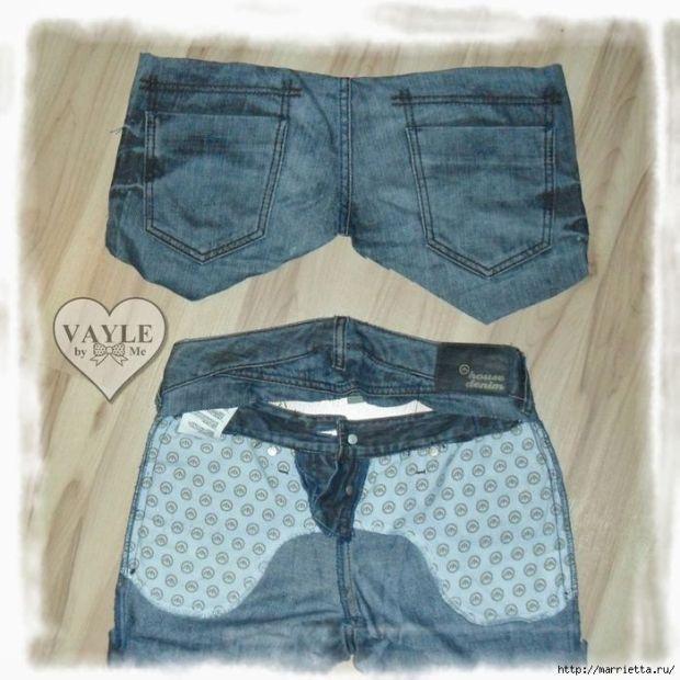 chaleco-jeans-4