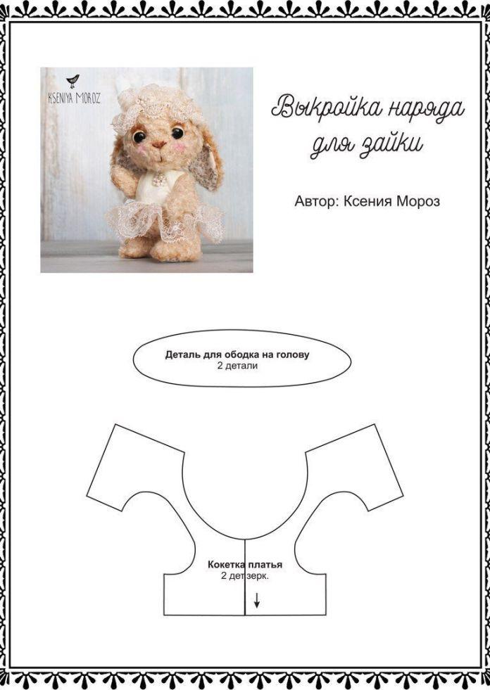 Muñeca de tela dulce conejita con vestido - Patrones gratis