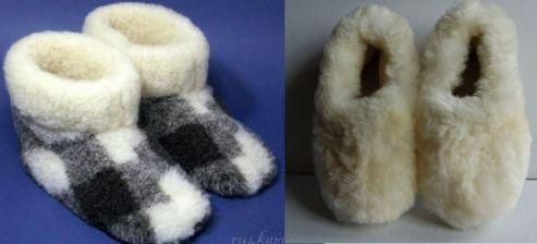 Pantuflas slippers
