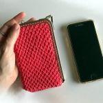 DIY Funda para móvil tejida a crochet