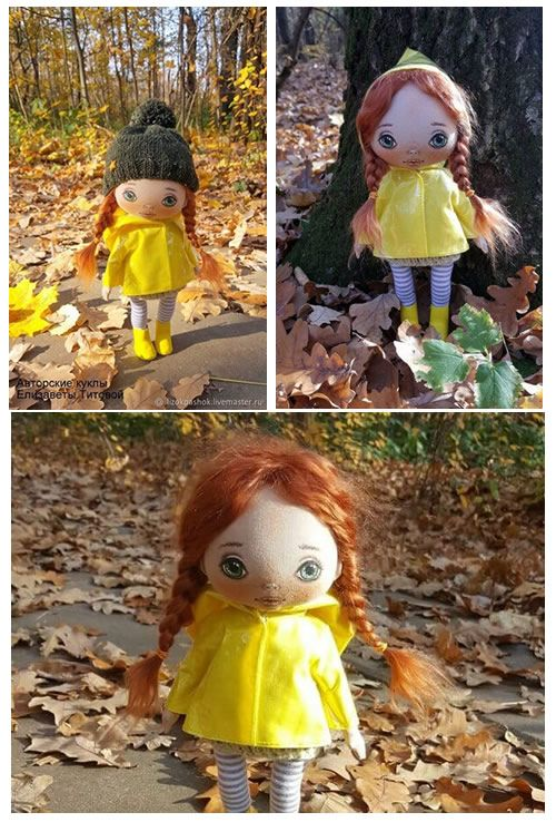 Patrón Impermeable y botas de goma para muñeca
