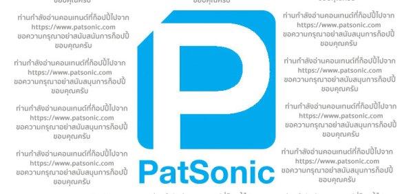 จาก Dragon Wars ถึง Water Horse