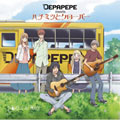 Depapepe - Night & Day Single