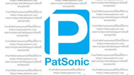 Avatar จากผู้กำกับ Titanic