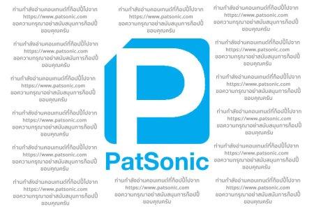 เทศกาลดนตรีที่ใหญ่ที่สุดในประเทศไทย