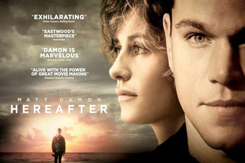 Hereafter เฮียร์อาฟเตอร์ ความตาย ความรัก ความผูกพัน