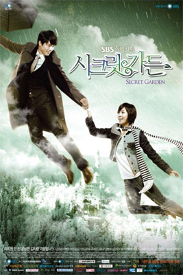 Secret Garden - Korean Drama -Poster 1