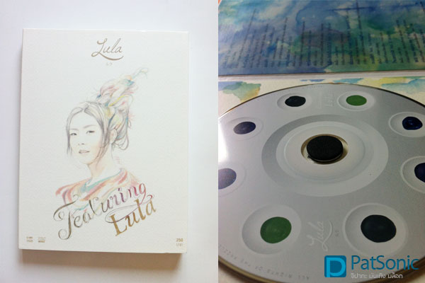 Lula : Featuring Lula | อัลบั้มรวมเพลงฟีตเจอริ่งของลุลา