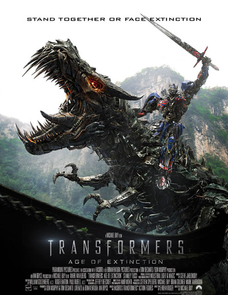 โปสเตอร์ Transformers : Age of Extinction