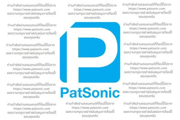 อัลบั้ม Playground 10 Years Anniversary
