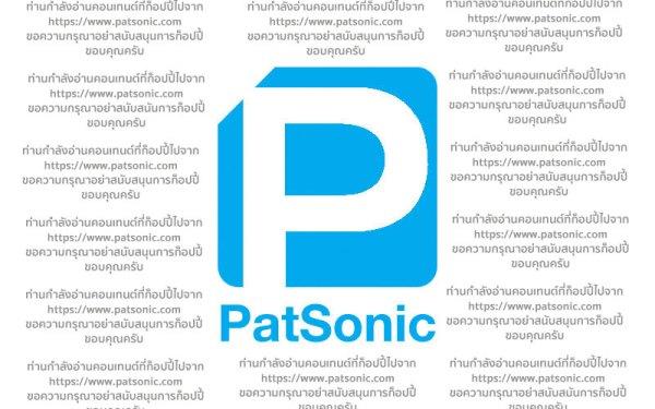 PADDINGTON แพดดิงตัน คุณหมีหนีป่ามาป่วนเมือง