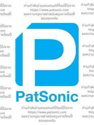 โปสเตอร์แบบสอง ของ Pitch Perfect 2 ชมรมเสียงใส ถือไมค์ตามฝัน 2