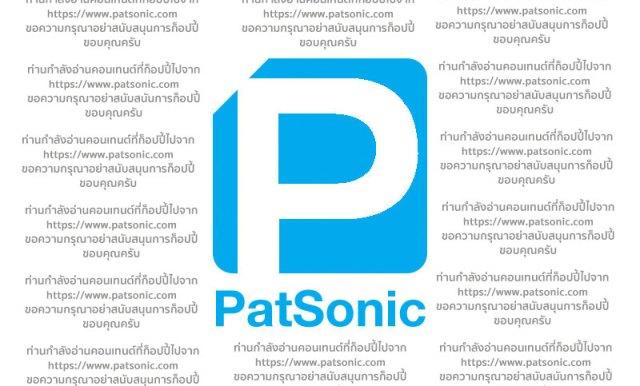 หนังสยองขวัญแม่มด The Witch