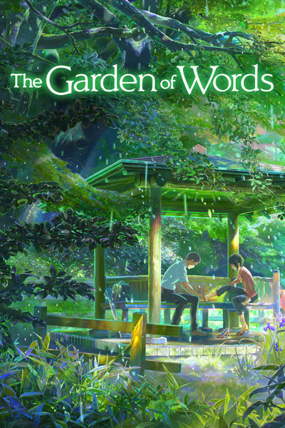 The Garden of Words' Poster