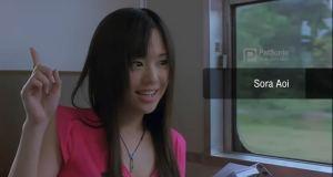 Sora Aoi เธอคือใคร