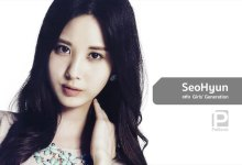 Photo of SeoHyun (ซอฮยอน) แห่ง Girls' Generation