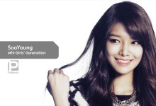 SooYoung (ซูยอง) แห่ง Girls' Generation