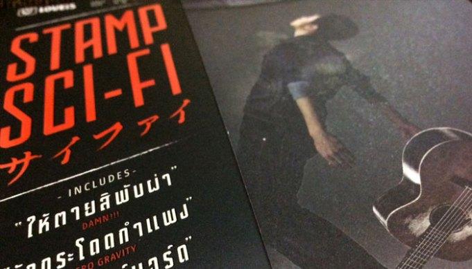 ประสบการณ์ฟังเพลงใหม่ Stamp Sci-Fi | แสตมป์ อัลบั้มเต็ม ไซไฟ
