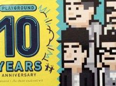 Playground ครบ 10 ปี มีอัลบั้ม 10 Years Anniversary