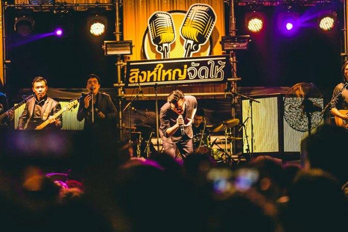 Live Streaming Concert จากสิงห์ใหญ่จัดให้ บ่งบอก 8 เหตุผลดีๆ ที่ช่วยคุณเสพดนตรีที่ไหนก็ได้