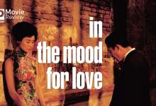 Photo of รีวิว In the Mood For Love | สองคนเหงาในฮ่องกง