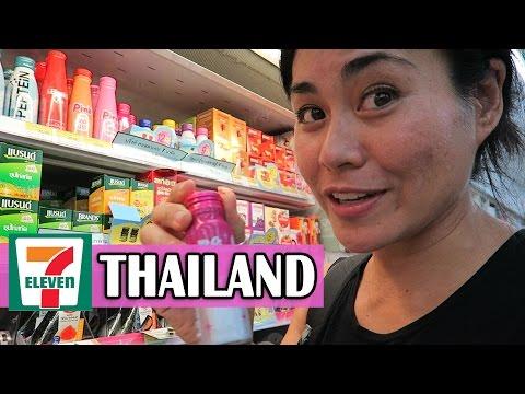 7 ELEVEN IN THAILAND | Browsing in Thailand