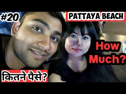 Most productive Situation for Picking Up Girls | Pattaya Shoreline Nightlife | Thailand | Ketan Singh Vlogs #20