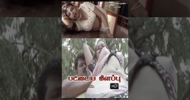 Tamil Film   Pattaya Kilappu [HD]