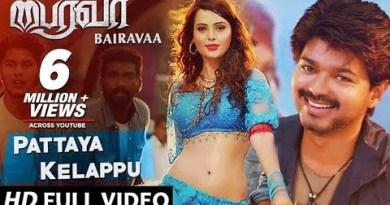 Pattaya Kelappu Video Music | Bairavaa Video Songs | Vijay, Keerthy Suresh | Santhosh Narayanan