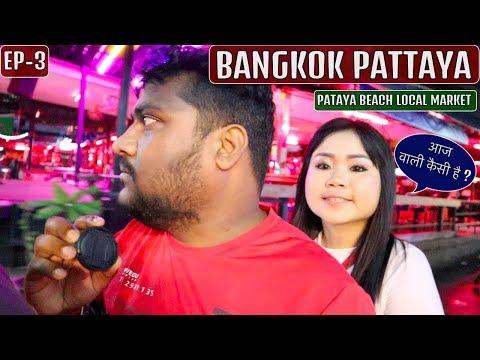 BANGKOK PATTAYA BEACH | STREET FOOD SHOPPING MARKET | 4K