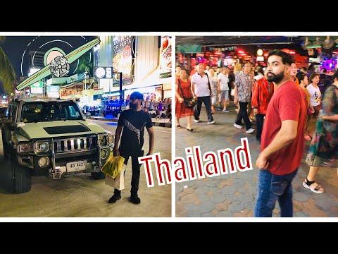 Thailand Vlog| Pattaya Walking Boulevard